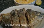 Отварной зеркальный карп и картофель с сыром в мультиварке