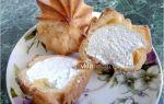 Пирожное с белковым заварным кремом