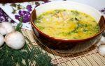 Сырный суп с курицей и грибами в мультиварке