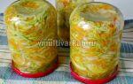 Салат из кабачков в мультиварке на зиму