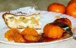 Творожник в духовке с мандариновым вкусом