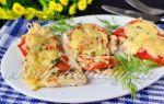 Куриные отбивные из голени, запеченные в духовке с помидорами и сыром