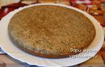 Пирог из ржаной муки в мультиварке