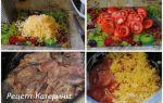 Свинина, запеченная с помидорами и сыром в мультиварке redmond 4502