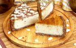Десерт из пряников с халвой и творожной начинкой