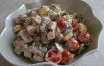 Салат с помидорами, грибами и сыром