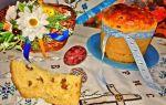 Быстрые пирожки из слоеного теста с ирисом