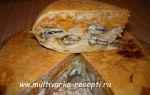 Пирог с мойвой в мультиварке
