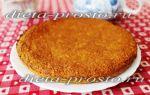 Постный морковный пирог с яблоками в мультиварке