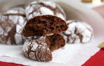 Домашние шоколадные пряники или печенье трюфель