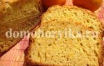 Апельсиновый кекс в хлебопечке