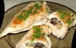 Куриная грудка с грибами в духовке