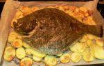 Камбала, запеченная в духовке