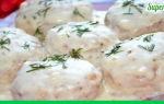 Рагу с фасолью и брокколи в мультиварке