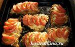Морской язык в духовке с помидорами и сыром