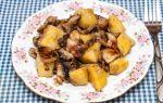 Картофель с лесными грибами в мультиварке